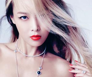 yubin, wonder girls, and korean image