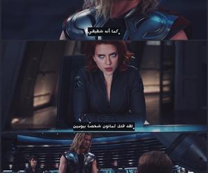 the avengers, tom hiddleston, and بالعربي image
