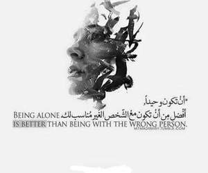 alone, ﻋﺮﺑﻲ, and better image