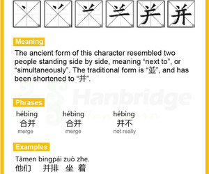 learn chinese and learn chinese online image