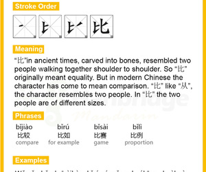 learn chinese, learn chinese online, and learning chinese course image