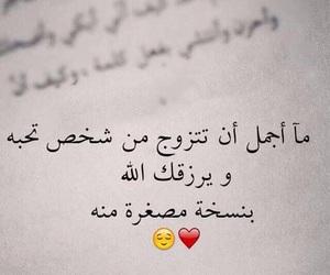 ✌, ًًًًًًًًًًًًً, and @siraj+qamaz image