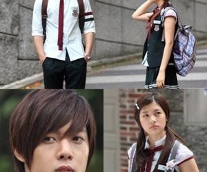 kim hyun joong, beak seung jo, and love image
