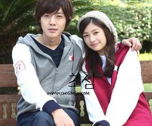 kim hyun joong and jung so min dating in real life