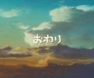 japanese, 日本語, and ジブリ image