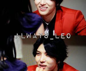 jellyfish, Leo, and smile image