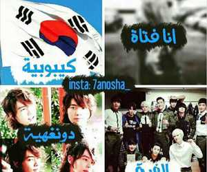 donghae, super junior, and سوبر جونيور image