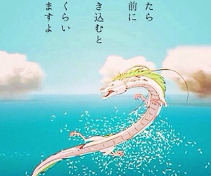 anime, cartoon, and dragon image