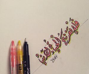 Image by زيد الحوراني