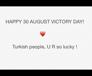 victory and ataturk. 30 august image