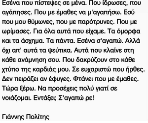 greek, greek quotes, and greek texts image