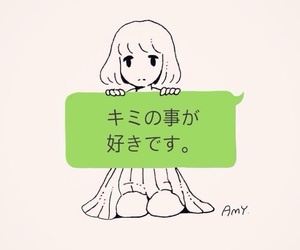 Image by まつ毛のびろ