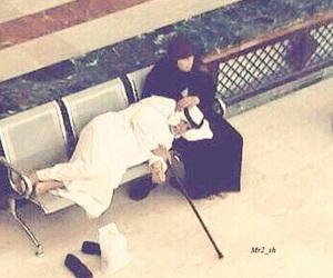 arab and love image
