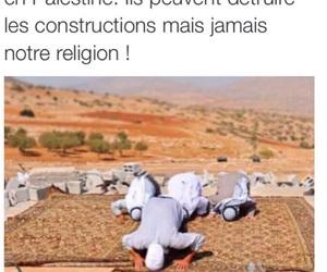 islam and ❣ image
