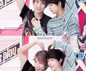 korean, lee minhyuk, and seo eunkwang image