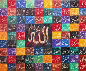allah, art, and calligraphy image