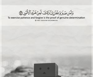 black&white, danbo, and quran verses image