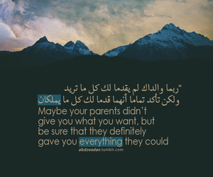 parents and ﻋﺮﺑﻲ image