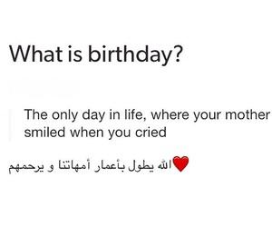 beautiful, birthdays, and mama image