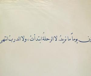 poetry and mahmoud darwish image