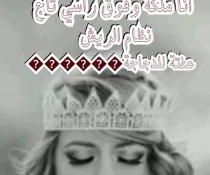صداقة, صور , and بُنَاتّ image