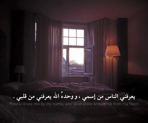 ما شاء الله and الله image