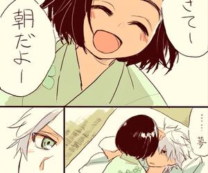 anime, Otaku, and bleach image