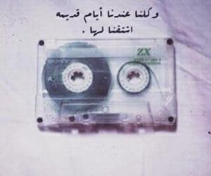 قلب, اشتياق, and عبارات image