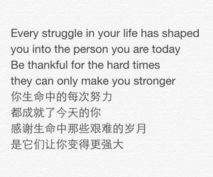 chinese, quote, and text image