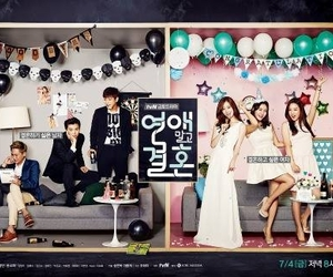 marriage not dating image