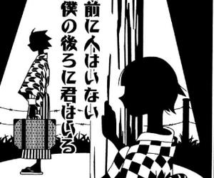anime, manga, and sayonara zetsuboi sensei image