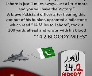 pakistan defence day image