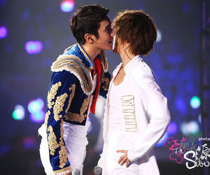 siwon and yesung image