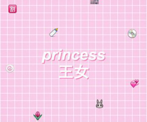 pink, princess, and aesthetic image