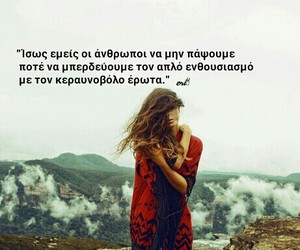 girl and greek quotes image