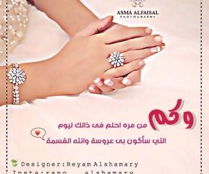 الحب, بُنَاتّ, and رومنسيه image