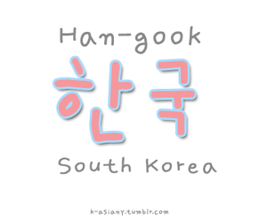 hangul, learn korean, and south korea image