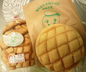 food, japanese, and japanese food image