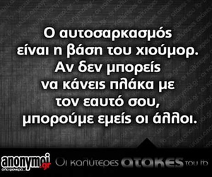 have fun, greek quotes, and friends image