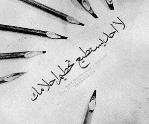 arabic, عربية, and كلمات image