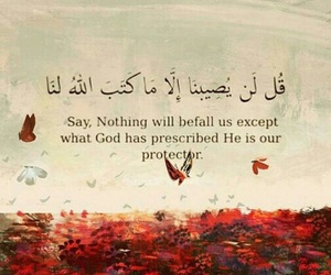 allah, doaa, and قراّن image