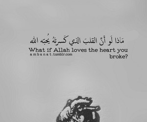 heart and ﻋﺮﺑﻲ image