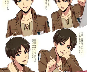 eren jaeger, attack on titan, and levi ackerman image