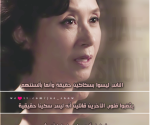 quotes, two weeks, and kdrama image