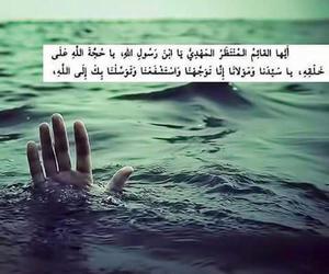 شيعة, امامي, and المهدي image