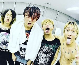 japan, oor, and 2015 image