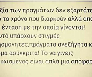 greek, qoutes, and text image