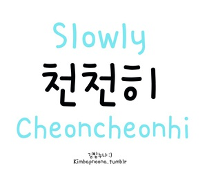 korean, slowly, and hangul image