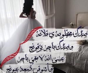 عين, اطفال, and حسين الجسمي image