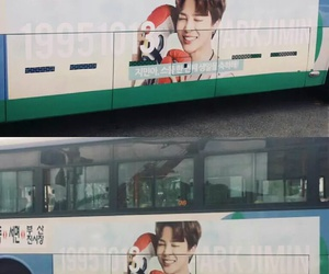 bus, ㅋㅋ, and knop image